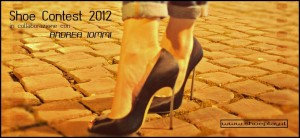 shoeplay shoe contest 2012